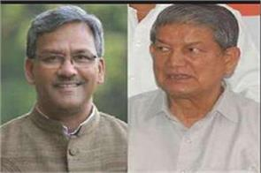 cm welcomes government decision to give reservation to upper castes