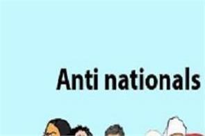 maha rally troll in social media