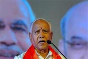 yeddyurappa attack on congress about karnataka dispute