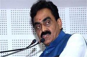 rakesh singh attack congress