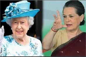 sonia gandhi is richer than british queen viral post truth