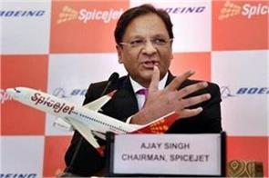 india emerging as an aviation power spicejet chief