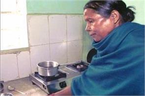 jamshedpur major improve people prime minister ujjwala yojana