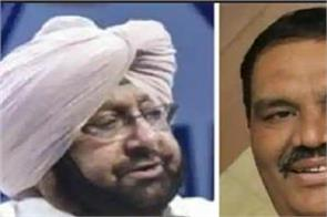 captain speak against sampla on statement of kartarpur corridor
