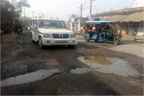 amethi roads will construct