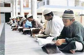 close to stop the effect of isis on muslim children madrasa rizvi