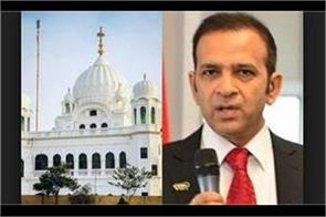 india pakistan in contact on kartarpur corridor issue bisaria