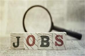 cuh jobs  salary candidate