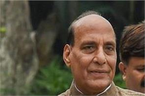 rajnath singh says no objection to elections in kashmir with general elections