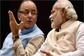 modi government is going to change 152 years old tradition