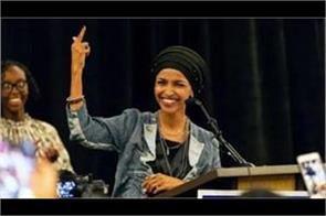 ilhan omar first somali american wears hijab in us congress