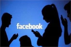 facebook could be fined millions by us regulators