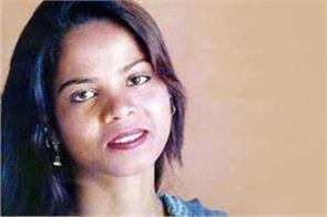 pak court rejects plea against asia bibi s acquittal in blasphemy case
