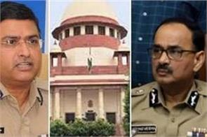 supreme court cbi events