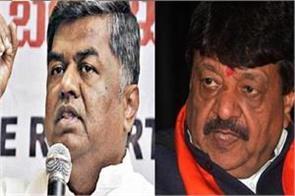 kailash attacks on bk hariprashad