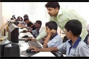 students from villages of indo pak border will join computer