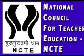 parliament approval for national teacher education council amendment bill