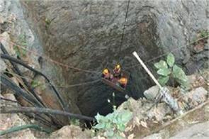 meghalaya coal mine ndrf army
