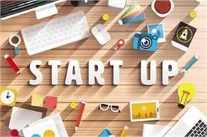 corruption fund raising major challenge in 2019 for startups report