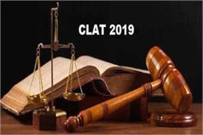 clat 2019 registration offline mode  exam students nlu