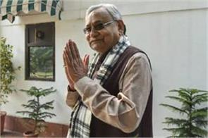 nitish government will take action against attacks on businessmen