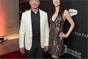 jeff bezos  wife could become world s richest woman after divorce
