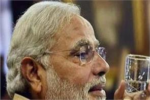 bhagwant mann attack on modi
