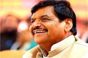 pragatisheel samajwadi party said