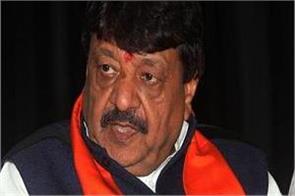 vijayvargiya threatens to kamal nath government
