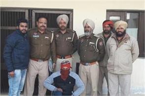 boy arrest in gurdaspur