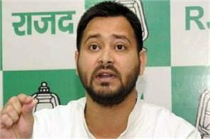 tejashwi yadav targets bjp