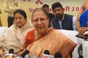 sumitra mahajan gave big statement on lok sabha elections