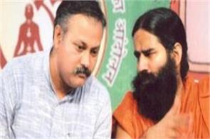 files related to death of rajiv dixit after 9 years