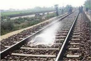 maiden death due to train injuries