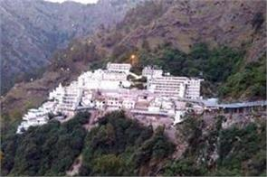 mata vaishno devi simrandeep singh shrine board devotees