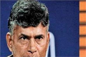 chandrababu naidu attack pm modi