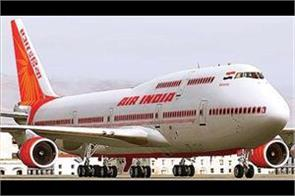 vacancy on 70 posts in air india