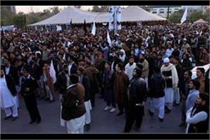 police arrest pashtoon tahaffuz movement workers leaders