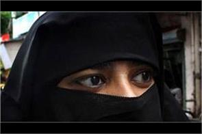 hijab case in the net examination minority commission sent notices to ugc