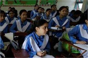 12th girls will meet 10 000 government learn how to