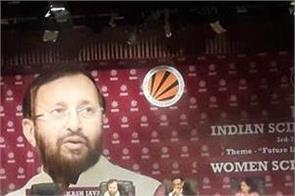 javdekar commits women in 106th indian science congress