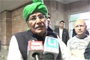 op chautala challenged delhi government decision in hc delhi