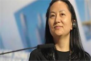 china warns us canada against extradition of huawei cfo to america
