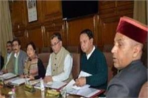 cabinet meeting starts jobs will be opened