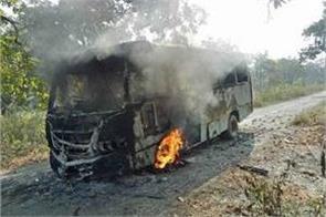 dantewada naxals self help group bus fired passengers safe