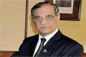 saqib nisar retires as chief justice of pakistan