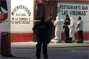 7 dead in shooting in mexican city of playa del carmen