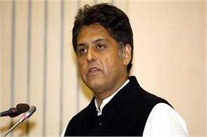 lok sabha elections narendra modi congress manish tewari