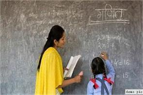 teachers will be transferred only once a year