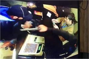 firing in restaurant watch cctv footage